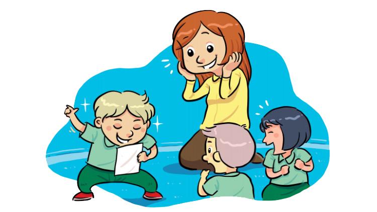 Выразительное чтение в начальной школе